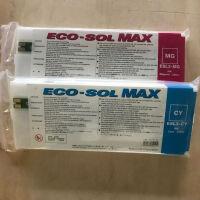 INCHIOSTRO SOLVENTE ROLAND ECOSOL MAX 220cc ECO-SOL